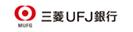 銀行振込(三菱UFJ銀行)
